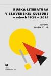 Ruská literatúra v slovenskej kultúre v rokoch 1825-2015