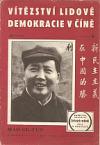 Vítězství lidové demokracie v Číně