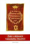 Židé v dějinách Valašského Meziříčí