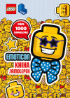 Lego Emoticon. Kniha samolepek