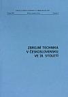Zbrojní technika v Československu ve 20. století