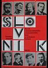 Slovník k dějinám dělnického a komunistického hnutí ve východních Čechách