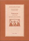 Theosis (zbožštění) jako smysl života člověka