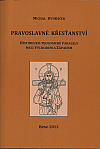 Pravoslavné křesťanství