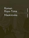 Maskirovka