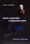 Ruská literatúra v súčasnom svete