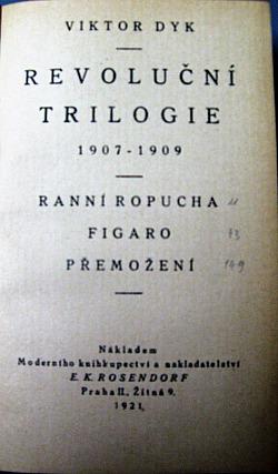 Revoluční trilogie