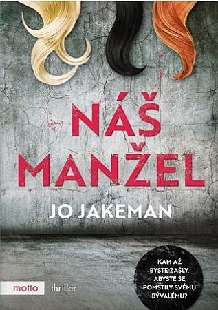 https://www.databazeknih.cz/images_books/39_/397695/big_nas-manzel-BI7-397695.jpg