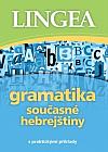Gramatika současné hebrejštiny