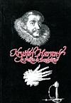 Kryštof Harant z Polžic a Bezdružic