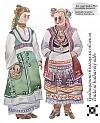 Традиционно българско облекло / Tradiční bulharský oděv (dvojjazyčná kniha)