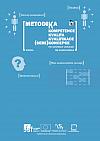 Metodika – Kompetence, Kvalita, Kvalifikace, (Sebe)Koncepce pro neformální vzdělávání