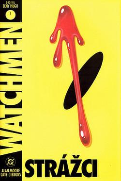 Watchmen: Strážci obálka knihy