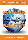 Sborník vybrané práce z literární soutěže Náš svět 2015/2016