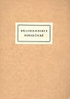 Ballada o babce Horalčické, o dětech a o zářivém chlévu za všemi stojícím