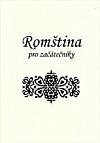 Romština pro začátečníky - druhé vydání