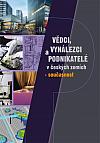 Vědci, vynálezci a podnikatelé v českých zemích - současnost
