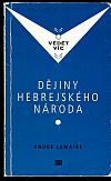 Dějiny hebrejského národa