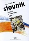 Slovník českých a světových dějin