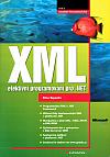 XML - efektivní programování pro .NET
