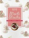 Mochi - Sladkosti z Japonska