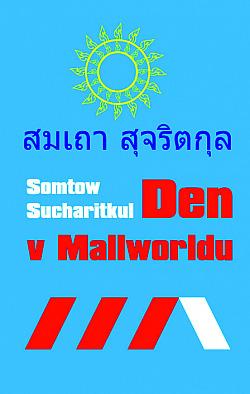 Den v Mallworldu obálka knihy