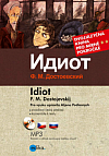 Idiot / Идиот (převyprávění)
