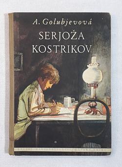 Serjoža Kostrikov obálka knihy