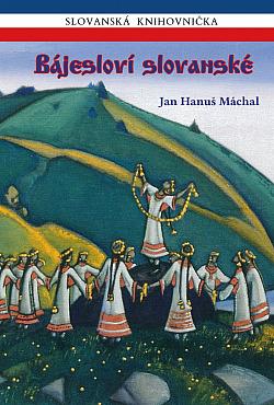 Bájesloví slovanské obálka knihy