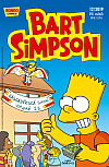 Bart Simpson 12/2019