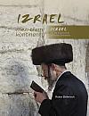 Izrael mezi třemi kontinenty / Israel on the Crossroads of Three Continents