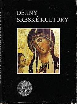 Dějiny srbské kultury