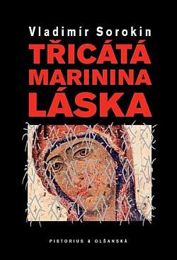 Třicátá Marinina láska obálka knihy