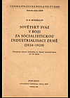 Sovětský svaz v boji za socialistickou industrializaci země (1926-1929)