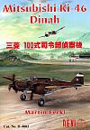 Mitsubishi Ki - 46 Dinah