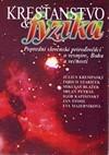 Kresťanstvo a fyzika obálka knihy