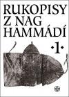 Rukopisy z Nag Hammádí 1
