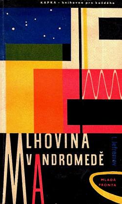 Mlhovina v Andromedě obálka knihy