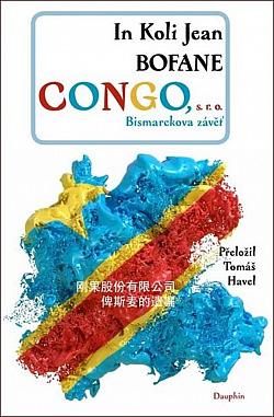 Congo, s. r.o. obálka knihy