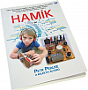 Hamík - I.díl