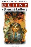 Dějiny výtvarné kultury 1