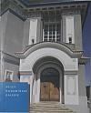 50 let hodonínské galerie
