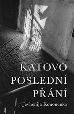 Katovo poslední přání obálka knihy