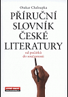 Příruční slovník české literatury od počátků do současnosti