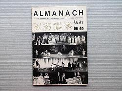 Almanach státního divadla v Brně