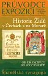 Historie Židů v Čechách a na Moravě - Od emancipace do současnosti