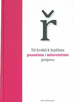 Ř - 50 kroků k lepšímu psanému i mluvenému projevu obálka knihy