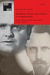 Nacismus versus okultismus v protektorátu: Osudy Jiřího Arvéda Smíchovského a Jana Kefera