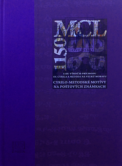 1150. výročie príchodu sv. Cyrila a Metoda na Veľkú Moravu - Cyrilo-metodské motívy na poštových známkach