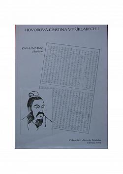 Hovorová čínština v příkladech